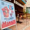 沖縄発!果物けずり専門店「FRUITS MONSTER」の外観